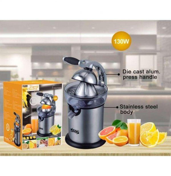 dsp 2 in 1 citrus juicer kj 1043